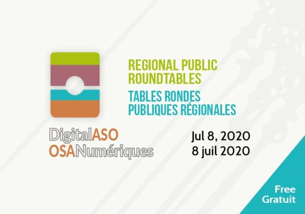 July Roundtables